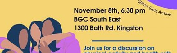 Girls Meet & Greet Event Nov 8